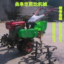 胜达多功能汽油柴油微耕机开沟除草播种施肥一体机松土机
