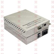 10/100/1000M自适应快速以太网光纤收发器