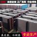 奇惠专业生产各类蒸发器冷凝器来图定做工厂直销