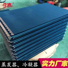 奇惠冷凝器热泵配件冷凝器工厂直批定做生产
