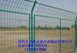 佳航金属框架围墙防护网
