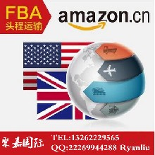 美国FBA海运美国FBA整柜美国亚马逊海运头程美国FBA拼箱