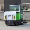 物業清掃車