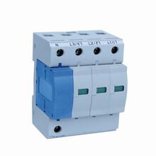 供应OBO款电涌保护器浪涌保护器防雷器OEM加工图片