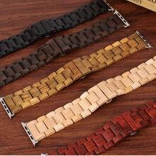深圳工厂直销新款木制苹果手表带智能手表优质木表带配件