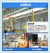 时代手工焊机ZX7-400(时代焊机/中国品牌)