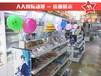 动漫店加盟狂潮席卷整个徐州