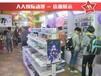 徐州投资创业项目开AA国际动漫店
