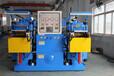 橡胶硫化机橡胶硫化机价格捷和供