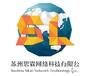 苏州高端网站建设、苏州高端网站制作、苏州英文网站建设、网站推广、商城网站建设、域名服务