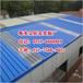 鞍山花卉大棚采光板报价,高透明玻璃钢瓦,生产厂家