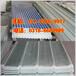 固原市阻燃型玻璃钢采光板价格_固原市阻燃型Frp采光板