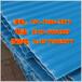 专业供应太原玻璃钢采光带,质优价廉-frp采光板厂家