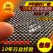 广州汽车配件改装汽车内饰改装进口碳纤维布3k240克定型布碳纤布