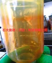 HPAM抗温抗盐凝胶交联剂SAK-J(Ⅰ、Ⅲ)(厂家直销)