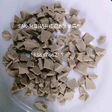 SAK-5(Ⅱ)钻井体膨颗粒堵漏剂、延迟膨胀堵漏剂(厂家直销)