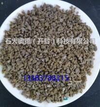 SAK-5(Ⅰ)钻井体膨颗粒堵漏剂(厂家直销)