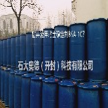 厂家直销,粘土稳定剂BSA-106,粘土防膨剂,塔里木油田标准适用