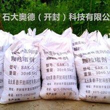 油田体膨颗粒SAK-3(Ⅱ),预交联凝胶颗粒调剖剂,水膨体厂家直销