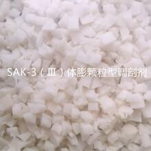 体膨颗粒型调剖剂SAK-3(Ⅲ),预交联颗粒长庆油田标准适用