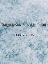 农林用高吸水树脂SAK-10,抗旱保水保肥剂