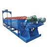 定制款矿用分级机产地货源螺旋分级机现货分级机恒昌制品