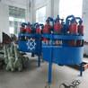 泥沙分離器水力旋流器礦用細沙回收機旋流器廠家直銷