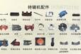ZD6电动转辙机配件陕西鸿信铁路设备有限公司