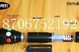 鐵路三色信號燈磁吸式陜西鴻信鐵路設備有限公司