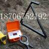 光电缆径路探测仪(管线测试仪)陕西鸿信铁路设备有限企业