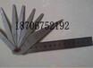鐵路軌縫尺組合式塞尺陜西鴻信鐵路設備有限公司