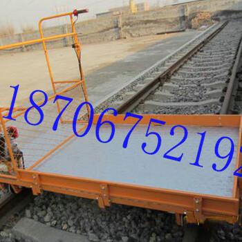 轨道机动运输平板车陕西鸿信铁路设备有限公司