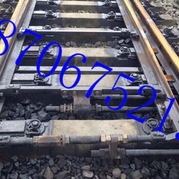 道岔三杆密贴调整杆尖端杆连接杆陕西鸿信铁路设备有限企业