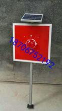 铁路太阳能警示防护灯陕西鸿信铁路设备有限公司图片
