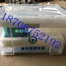 铁路信号继电器运输保存周转箱陕西鸿信铁路设备有限公司图片