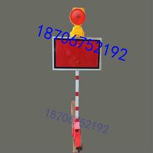 鐵路車輛停車土擋道岔帶桿帶牌太陽能信號燈陜西鴻信鐵路設備圖片