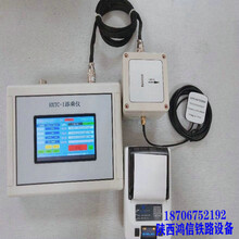 鐵路機車車輛添乘儀陜西鴻信鐵路設備圖片