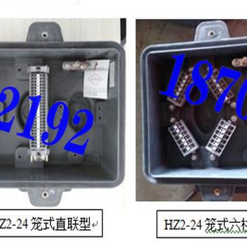 鐵路方向終端電纜盒變壓器箱盒信號機構陜西鴻信鐵路設備