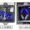 鐵路電纜盒變壓器箱盒
