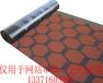 禹王ARM-166立体多彩改性沥青防水卷材