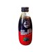藍莓枸杞植物飲料代加工植物飲料口服液OEMODM植物飲料貼牌