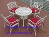 供铸铝桌椅,铸铝休闲椅,