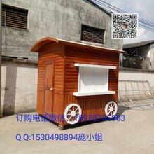 木质售货亭,景区售◆票亭,木制售货车图片