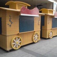 可移动售货亭户外全实木小吃售货车商业街步行街小吃车可定制图片