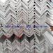 青岛角钢多少钱一顿镀锌角钢规格镀锌角钢厂家泰安角钢50505角钢
