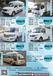广州租车,电动货车,电动物流车,上下班接送,企业租车