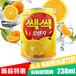 韩国进口饮料批发乐天粒粒橙汁水果饮料果汁冰镇畅饮听装