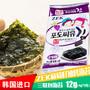 韩国紫菜零食品ZEK葡萄籽油儿童即食包饭烤海苔4g72/箱图片