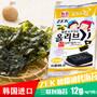 韩国进口休闲零食品批发ZEK海苔儿童即食海苔橄榄油包饭烤海苔图片