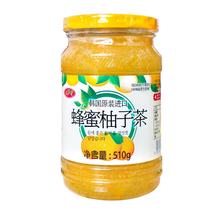 全罗道蜂蜜柚子茶果味茶60%果肉含量510g20/箱韩国进口食品批发图片